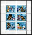 Stamps of Germany (DDR) 1972, MiNr Kleinbogen 1807-1812.jpg