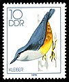 Stamps of Germany (DDR) 1979, MiNr 2389.jpg
