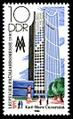 Stamps of Germany (DDR) 1980, MiNr 2498.jpg