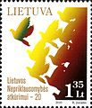 Stamps of Lithuania, 2010-08.jpg