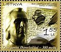 Stamps of Lithuania, 2014-01.jpg