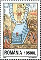 Stamps of Romania, 2002-29.jpg