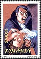 Stamps of Romania, 2004-044.jpg