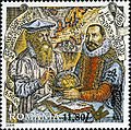 Stamps of Romania, 2005-087.jpg
