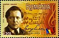 Stamps of Romania, 2006-061.jpg