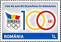 Stamps of Romania, 2014-100.jpg