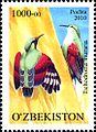 Stamps of Uzbekistan, 2010-16.jpg