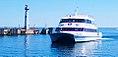 Star Line Hydro-Jet Mackinac Island Ferry Catamaran at Rail Road Dock 1 in St. Ignace, Michigan.jpg