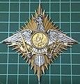 Star of the Order of Carol I. 4.jpg
