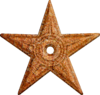 The Starfish Barnstar