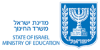 State of Israel Ministry of Education.png