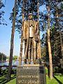 Statue of General Krsta Smiljanic.jpg