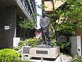 Statue of Masao Akagi, at Sabo Kaikan.jpg