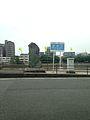 Stele and board of Muromigawa River.jpg