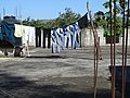 Still Life with Laundry on Line - Xilitla - San Luis Potosi - Mexico (46436897501).jpg