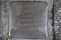 Stolperstein Duisburg 400 Ruhrort Landwehrstraße 19 Otto Neumann.jpg