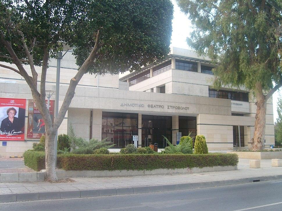 Stovolos-municipal-theatre