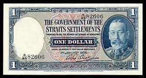 Brunei dollar - One Straits dollar banknote from 1935