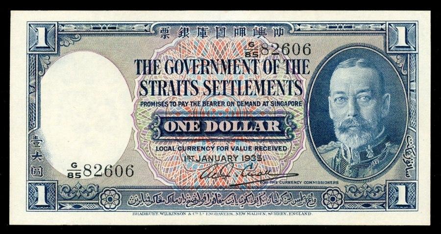 Straits Settlements - 1935 - $1 banknote (obverse)