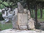 Stratocruiser memorial in Ben Shemen forest (1).jpg