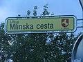 Street Sign Slovenske Konjice.jpg