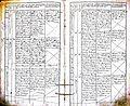 Subačiaus RKB 1839-1848 krikšto metrikų knyga 086.jpg