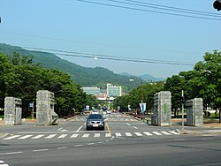 Suncheon National University.JPG