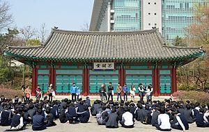 Sungkyunkwan - Image: Sungkyunkwan Bicheondang