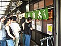 Sushi bar by wondercast in the Tsukiji fish market.jpg