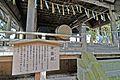 Suwa taisha Kamisha Honmiya , 諏訪大社 上社 本宮 - panoramio (43).jpg