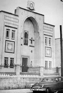 The Syrian Parliament in the mid-20th century Syrian Parliament in mid-20th century.jpg