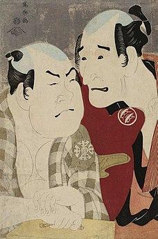 Ōtomo no Kuronushi