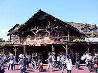 TDL Country Bear Theater.jpg