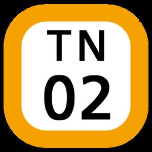 Satte Station - Image: TN 02