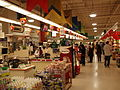 TNTSupermarket.jpg