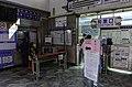 TRA Neili Station ATVM and ticket gate 20210119.jpg