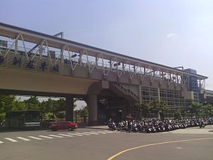 TRA Xinzhuang Station in Hsinchu City.jpg