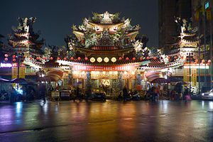 Songshan District, Taipei - Ciyou Temple