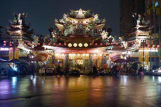 Songshan District, Taipei - Ciyou Temple