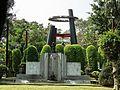 Taipei New Park 台北新公園 - panoramio (2).jpg