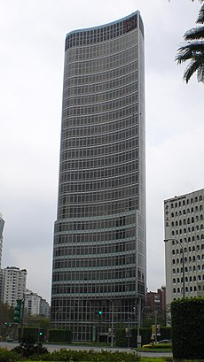 Taishin Tower 20130324.jpg