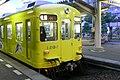 Takamatsu Kotohira Electric Railway ことでん (2148609898).jpg