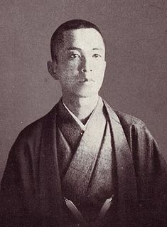 Takashi Nagatsuka Japanese writer