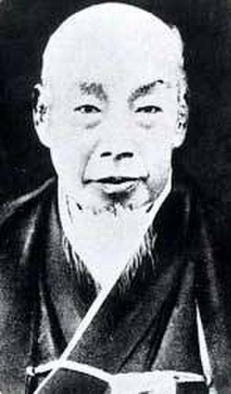 Tanaka Hisashige - Image: Tanaka Hisashige