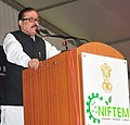 Tariq Anwar addressing at the inauguration of the National Institute of Food Technology Entrepreneurship and Management (NIFTEM), at Kundli, Haryana on November 07, 2012.jpg