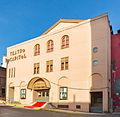 Teatro Capitol, Calatayud, España, 2015-01-09, DD 006.JPG
