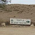 Tel Sheva 02.jpg