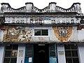Temple and College in Hetampur village 06.jpg