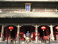 Temple of Mencius - Yasheng Hall - P1050920.JPG