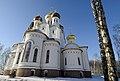 Temple of Sacred Blagovernogo of Prince Alexander Nevskogo (4346577108).jpg